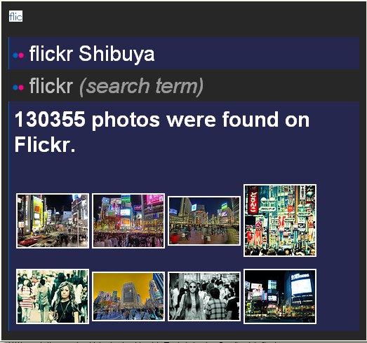 Ubiquity-flickr