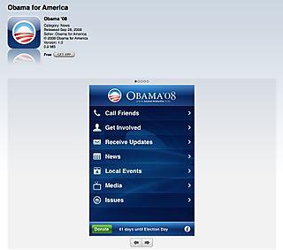 Obama_app