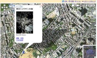 Googlemapmymap