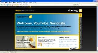 Videoeggwelcome