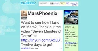 Marsphoenixtwitter