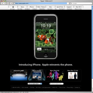 Apple_web_iphone