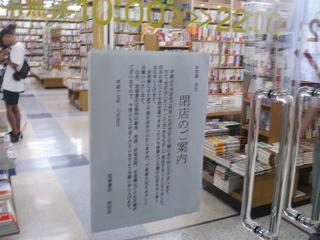 Asahiya_book