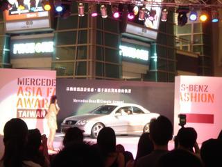 benz_fashion_ga-car