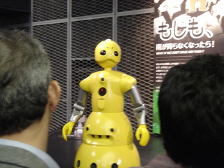 Wakamaru_at_expo2005
