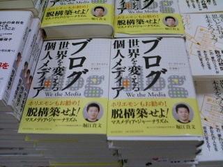 Wemedia_japan