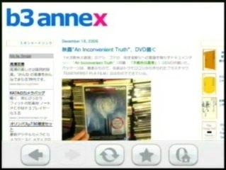 Wiib3annex_1