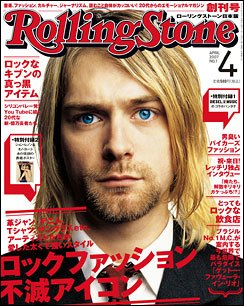 Rs_cover